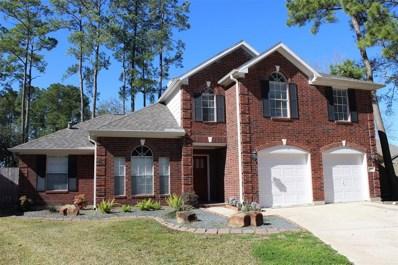 14723 Hallwell Court, Cypress, TX 77429 - MLS#: 60257050