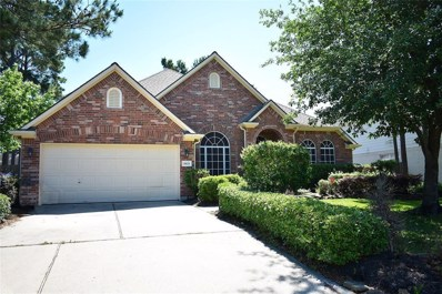 18626 Polo Meadow Dr, Humble, TX 77346 - MLS#: 61159097