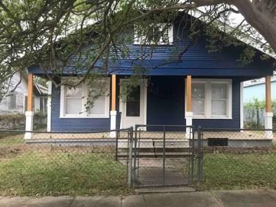 7021 Avenue H, Houston, TX 77011 - #: 62247106