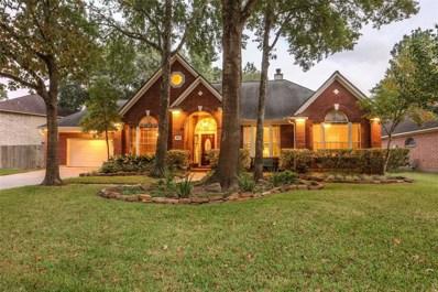 20015 Cherry Oaks Lane, Humble, TX 77346 - MLS#: 68544393