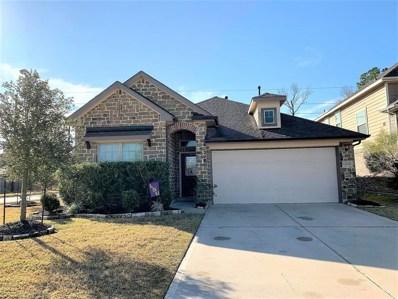 12838 Madison Boulder Lane, Humble, TX 77346 - MLS#: 69818462