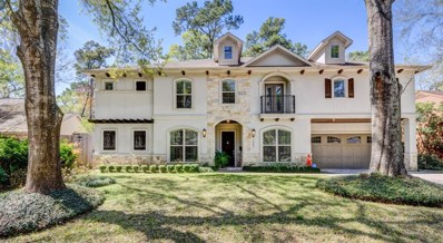1331 Friarcreek Lane, Hilshire Village, TX 77055 - MLS#: 70468447