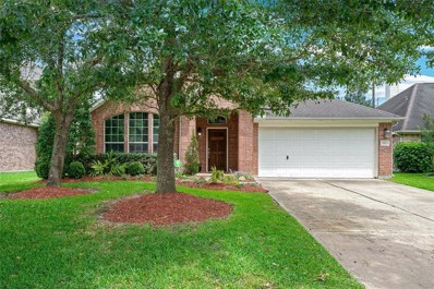 3511 Harbour Chase Drive, Katy, TX 77450 - #: 75050530