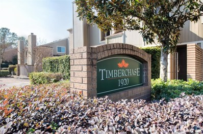 1920 Augusta Drive UNIT 12, Houston, TX 77057 - MLS#: 7832663