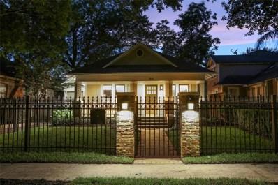 1641 Cortlandt Street, Houston, TX 77008 - MLS#: 79365000