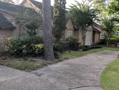 10426 Memorial Drive, Houston, TX 77024 - MLS#: 80512935