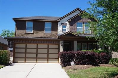 8635 Crescent Valley Lane, Humble, TX 77346 - MLS#: 83032429