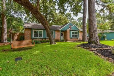 12106 Double Tree, Houston, TX 77070 - MLS#: 83411388