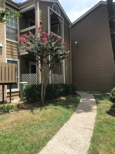 1860 White Oak UNIT 243, Houston, TX 77009 - MLS#: 83942173