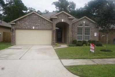 9537 E Woodmark, Conroe, TX 77304 - MLS#: 84769871