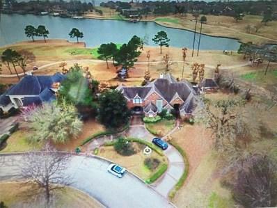 111 Brookgreen, Montgomery, TX 77356 - MLS#: 85576279