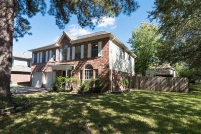 1371 Edenderry Lane, Missouri City, TX 77459 - MLS#: 85888368