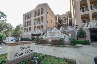 58 Briar Hollow Lane UNIT 406, Houston, TX 77027 - MLS#: 86576130