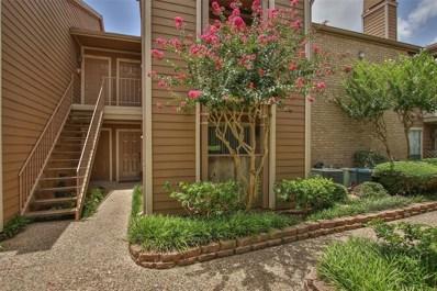 1860 White Oak UNIT 221, Houston, TX 77009 - MLS#: 88069578