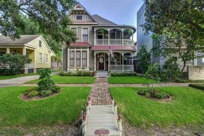 1908 Decatur, Houston, TX 77007 - MLS#: 89706906