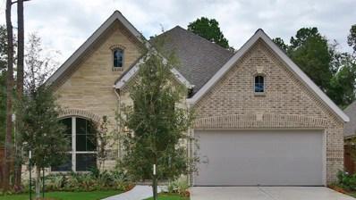 12726 Fernbank Forest, Humble, TX 77346 - MLS#: 93982798