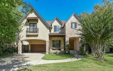 4580 Elm, Bellaire, TX 77401 - MLS#: 95484511