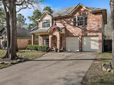 2007 Invermere, Spring, TX 77386 - #: 95883907
