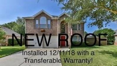 10811 Windswept, Montgomery, TX 77356 - MLS#: 96133768