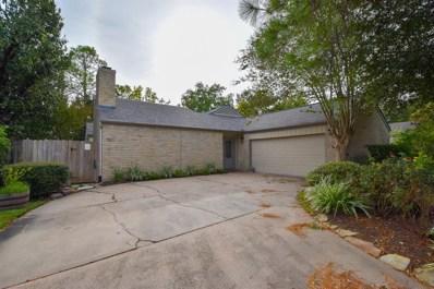 11811 Poplar Creek Drive, Houston, TX 77077 - MLS#: 98886232