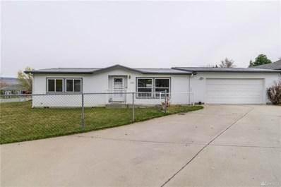 255 Linda Lane, Wenatchee, WA 98801 - MLS#: 1269653