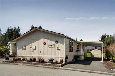 815 124th St SW UNIT 63, Everett, WA 98204 - MLS#: 1284751