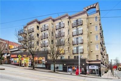 1711 E Olive Wy UNIT 205, Seattle, WA 98102 - MLS#: 1316792