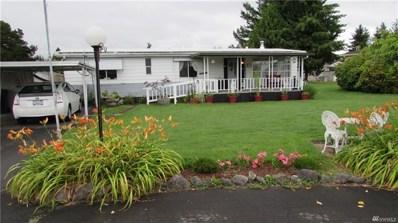 937 Noble Place, Enumclaw, WA 98022 - MLS#: 1323028