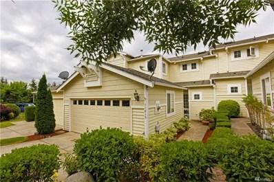 11615 Breckenridge Lane NW, Silverdale, WA 98383 - MLS#: 1335398