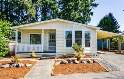 14204 NE 10th Ave, Vancouver, WA 98686 - MLS#: 1337000