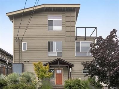 560 Highland Dr, Seattle, WA 98109 - MLS#: 1372211
