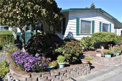 815 124th St SW UNIT 105, Everett, WA 98204 - MLS#: 1373007