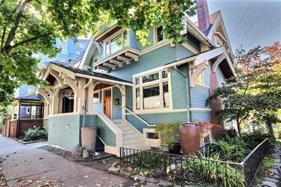 233 Boylston Ave E, Seattle, WA 98102 - MLS#: 1375401
