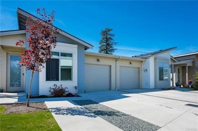 617 Spring Vista Place, Bellingham, WA 98226 - MLS#: 1442802