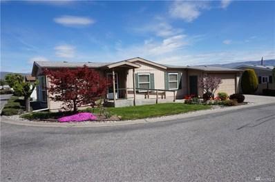1602 Fairview Ave., Wenatchee, WA 98801 - MLS#: 1443911