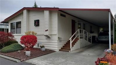 620 112th St SE UNIT 355, Everett, WA 98208 - MLS#: 1530693