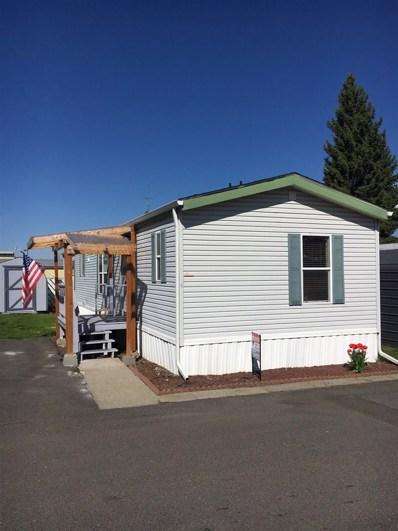 14908 E Sprague, Spokane Valley, WA 99216 - MLS#: 201815746